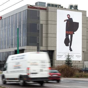 Nowa reklama wielkoformatowa Gomez!