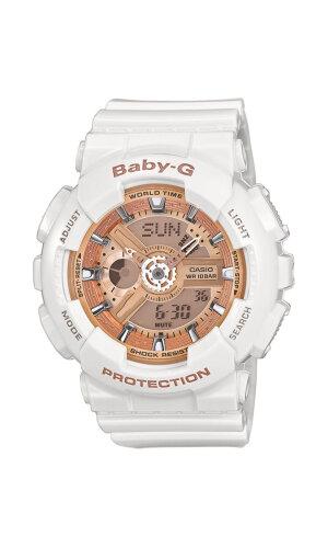 Casio Zegarek Baby-G