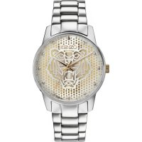 Watch Kenzo silver