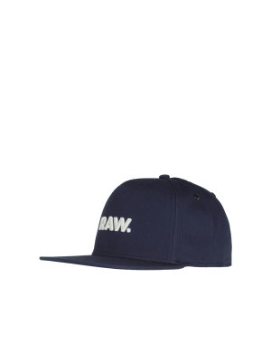 G-Star Raw Bejsbolówka
