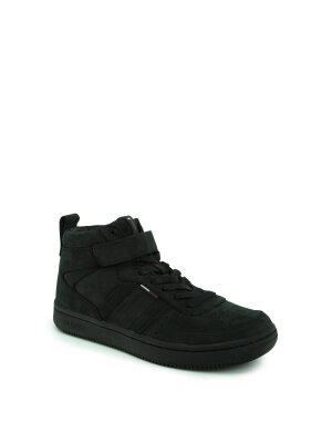 Hilfiger Denim Sneakersy Jump 1N