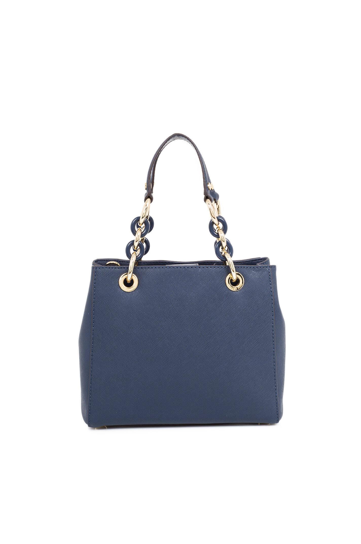 cynthia shopper bag michael kors navy blue bags. Black Bedroom Furniture Sets. Home Design Ideas